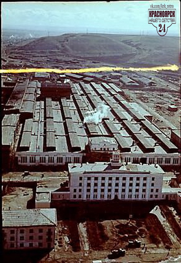 Вид на Шинный завод.