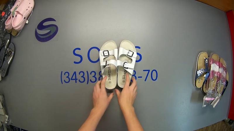 С 518 уп № 5 (2019). Обувь м/ж Сток.. Германия. С/ст 395 рублей за единицу.
