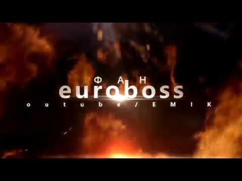 Euro-pvp.com 27 Минут ОТМЕННОГО ФАНА (Когда собрали идеальную пачку)