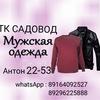 Антон Антон 22-53