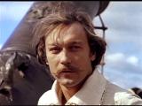 Алексей Рыбников - Лестница в небо (тф Тот самый Мюнхгаузен 1979).