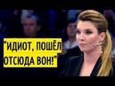 Скандал Скабеева ЖЕСТКО поставила на место зарвавшегося либерала
