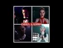 Cheryl Blossom and Roman Godfrey Love Story
