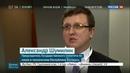 Новости на Россия 24 • Программа БизнесВектор от 15 сентября 2016 года