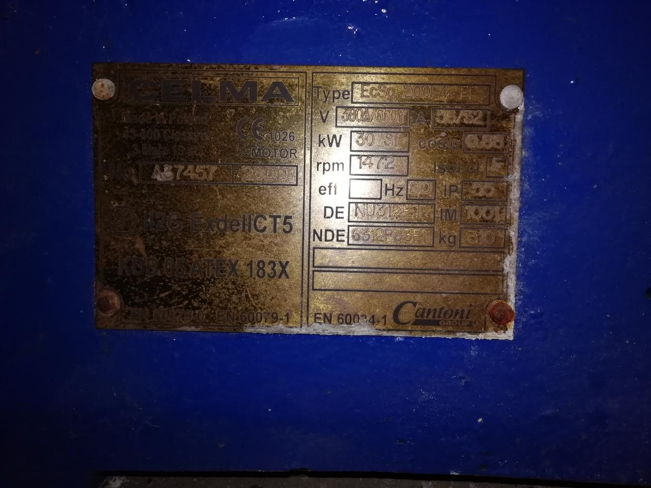 Кабель для компрессора 30 кВт