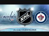 Washington Capitals vs Winnipeg Jets 14.11.2018 NHL Regular Season 2018-2019