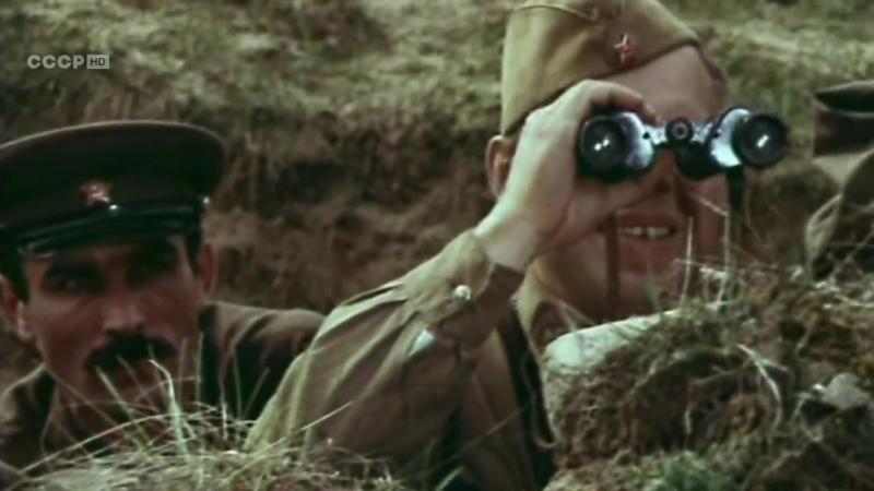 «Взять живым» (1982) - военный, реж. Вадим Лысенко