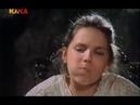 Gritta von Rattenzuhausbeiuns 1985