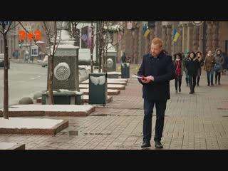 Украинское общество плоской Земли