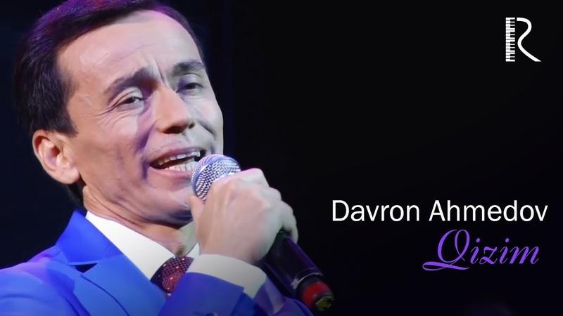 Davron Ahmedov - Qizim | Даврон Ахмедов - Кизим (concert version)