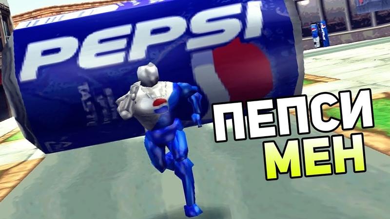 Стрим №10 Pepsi man Mortal Kombat 4