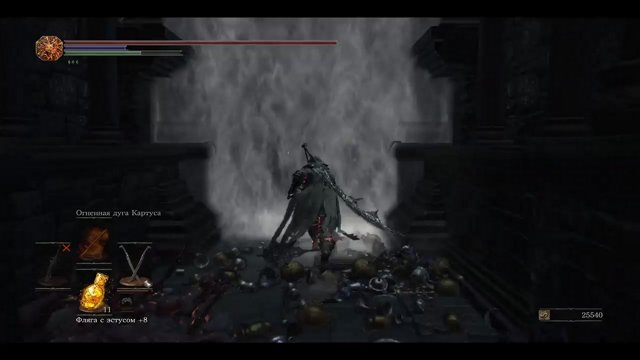 Yhorm the Giant bossfight