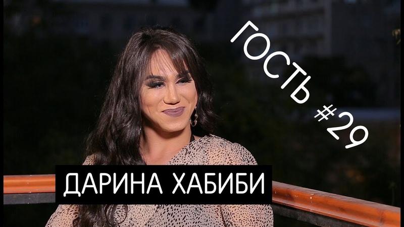 Интервью с транссексуалом: о жизни в Баку, любви, страдании, проституции
