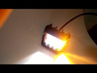 Flash Amber Side Shot 36W light