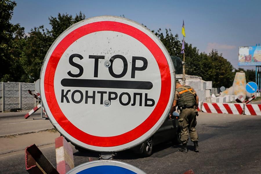 Дончанам угрожают запретом на выезд из
