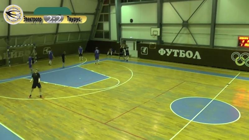 Электроприбор -Таурус 2-5 (1тур)