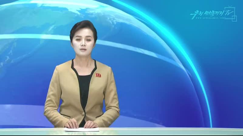 《평양의 발전이 참으로 놀랍다》-남조선잡지가 소개- 외 1건