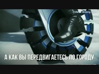 Гаджеты 📲 транспорт 🚝 будущих технологий 🌐
