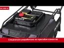 SnowDog Модель с рамой багажником