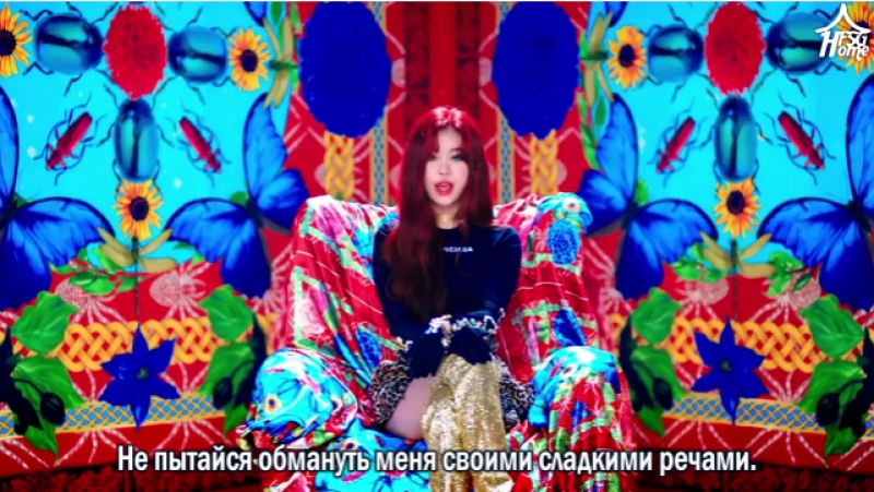 (G)I-DLE — HANN (Alone) [рус.саб]