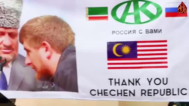 Благотворительная деятельность РОФ им. А.-Х. Кадырова