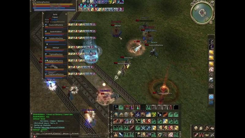 Paster vs be4a pov Aid 2часть dream team