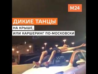 Видеоблогер устроил полуголое ралли на авто