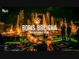 Deep House presents: Boris Brejcha live at Bevip - Music Please [DJ Live Set HD 1080]