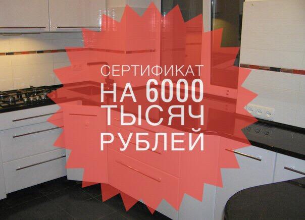 Фото -170800949