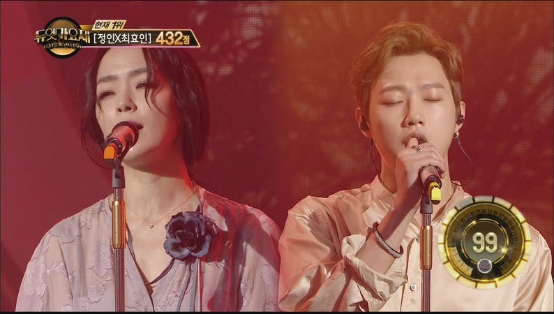 [Duet song festival] 듀엣가요제 - Kim Yuna, 'About the loneliness of love' applause~ 20160715