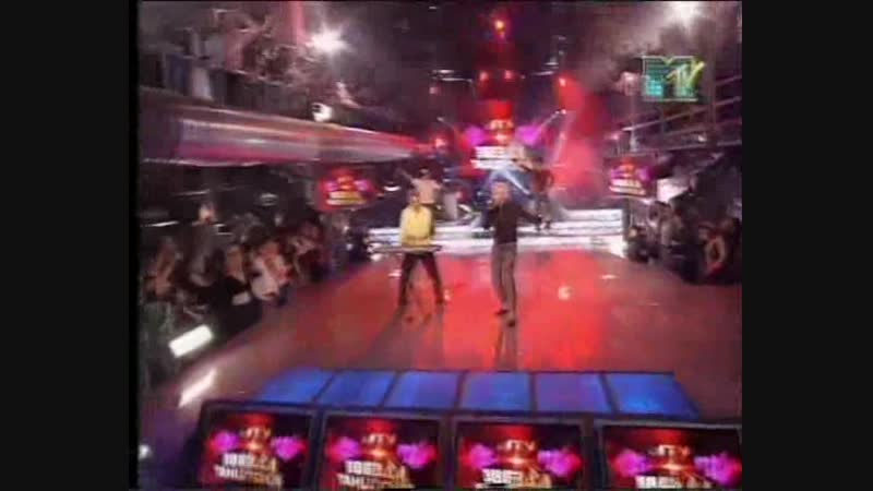 Plazma - Lonely (MTV. 2005 Звезда Танцпола)
