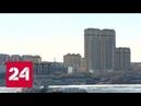 В поисках русской мечты. Амурские волны. Документальный фильм Александра Проханова - Россия 24