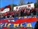 26 08 1998 Кристалл Смоленск Арсенал Тула 2 0