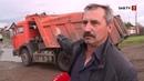Жители Биофабрики о главе Читы: Отсыпать дачу нашему городскому барину мы не дадим!