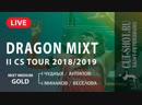 21 10 2018 Смешанные команды MEDIUM GOLD DRAGON MIXT