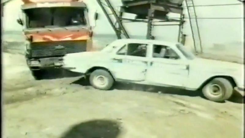Стервятники на дорогах (1990) реж. С. Гаспаров