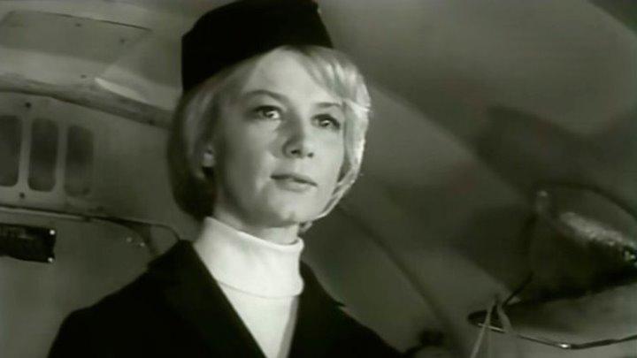 х/ф Стюардесса (1967)