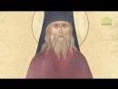Мульткалендарь 10 января Преподобный Корнилий Крыпецкий