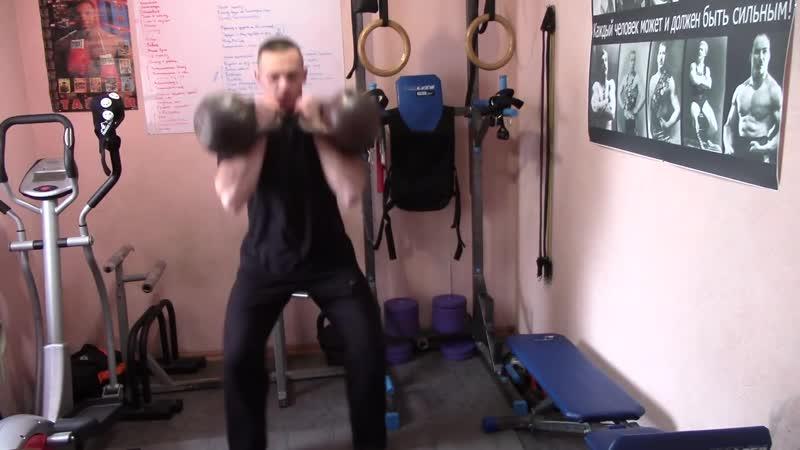 ГИРИ (серия 5) ПРИСЕДАНИЯ - техника и варианты тренировки ног с гирями в домашних условиях! ubhb (cthbz 5) ghbctlfybz - nt[ybrf