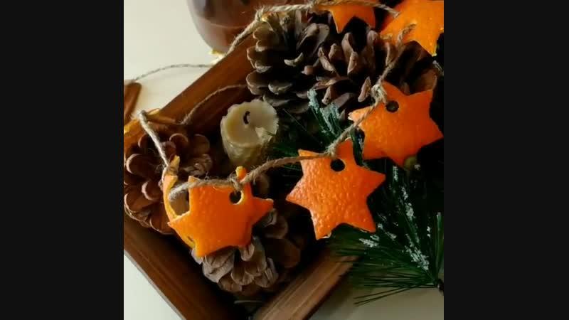 украшения из мандариновых шкурок