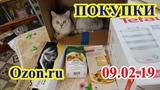 Покупки на Ozon 09 02 19 новые правила огорчили