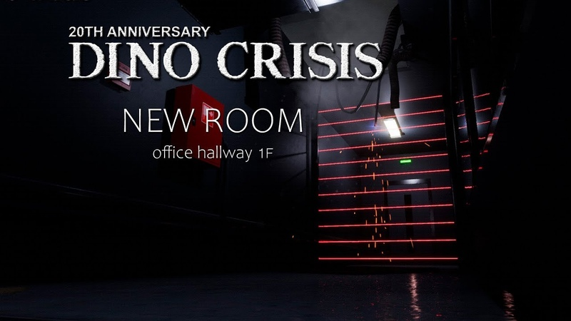 Dino Crisis Fan Made Proyect 2019 New Room Office Hallway
