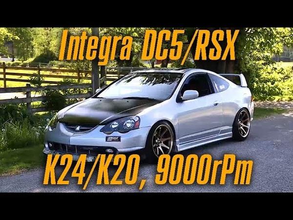 Почему нужно строить Honda Integra DC5/Acura RSX на гибриде K24/K20. 9000 оборотов!