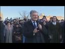 Пьяный Порошенко в Чернигове о керченском задержании судов ВМС Украины
