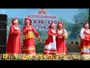 Всероссийский Бажовский фестиваль 2018 23 июня