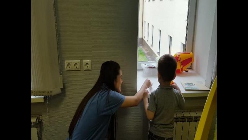 Вводим ПЕКСы (Рома, 3,5 года)