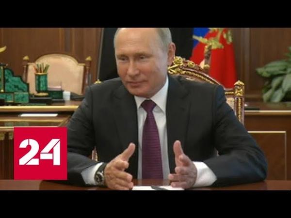 Путин и Лазар поздравили евреев с Новым годом - Россия 24