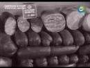 12. Советская торговля (15.04.2013)