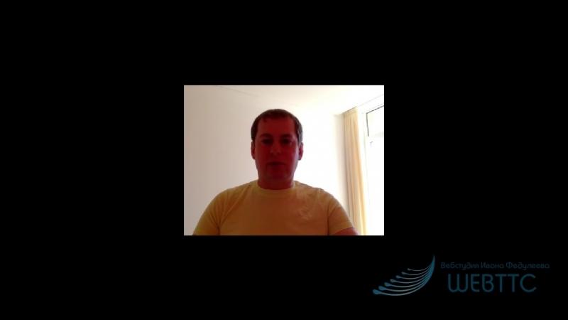 Отзыв Петра Кушнира » Freewka.com - Смотреть онлайн в хорощем качестве
