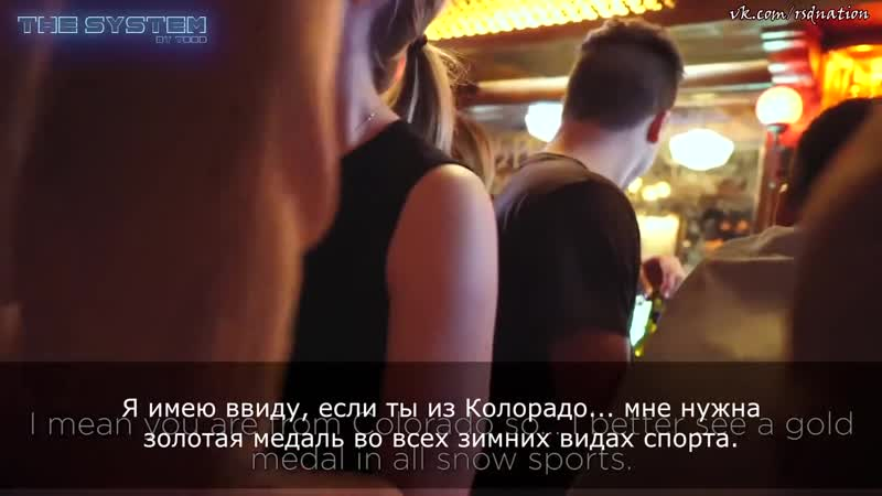 [RSD Russia] Todd V Dating - От скучного общения к сексу (инфилд)
